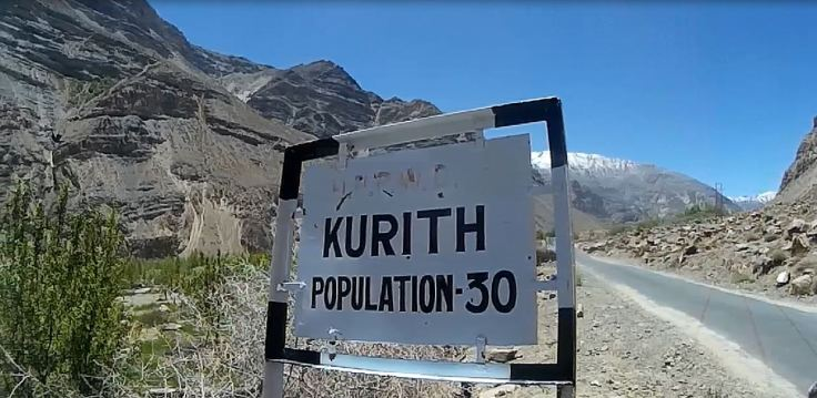 kurith