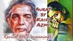 Aurat by Kaifi Azmi